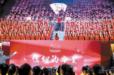 庆祝建党百年天津市大中小学歌咏展演举行