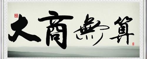 http://www.fanchuhou.com/lvyou/992777.html