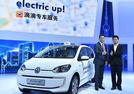 2014年10月大众与滴滴就达成过合作,推出大众汽车新能源车滴滴专车服务