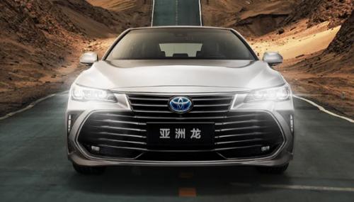 一汽丰田中高端车型接连停产 细分市场或遭遇挫折
