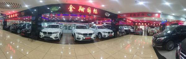 http://www.gyw007.com/caijingfenxi/297717.html