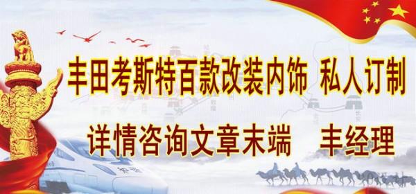 http://www.edaojz.cn/jiaoyuwenhua/177957.html