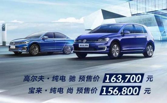 一汽-大众3款车型享受免征车辆购置税政策