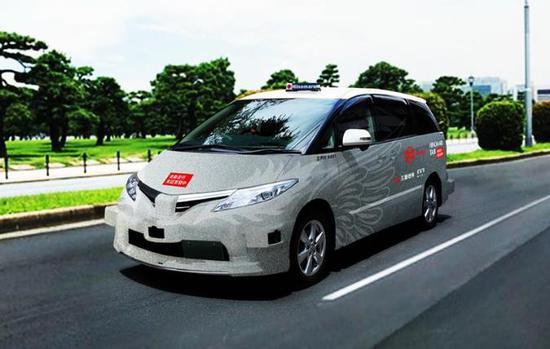 东京开始测试自动驾驶出租车 2020年正式推出