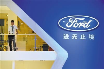 2017年,福特在华表现低迷,全年销量为120万辆,同比下降6%。图/视觉中国