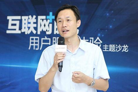 原北汽新能源副总张勇将加盟浙江合众 出任CEO