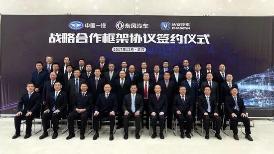 刘卫东谈三大央企合作 3月将出一批项目