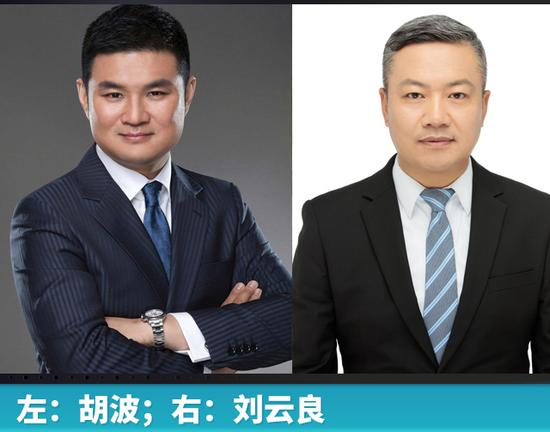 捷豹路虎启用本土营销高管,胡波任IMSS市场执行副总裁