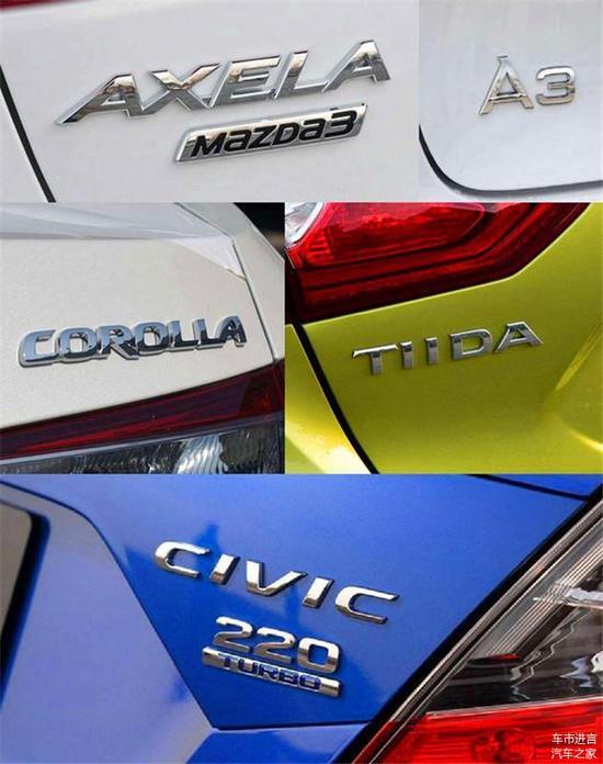 辞旧迎新 2018年汽车行业将迎来四大变化