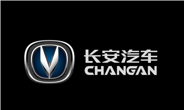 长安汽车确认打造全新高端品牌-新浪汽车