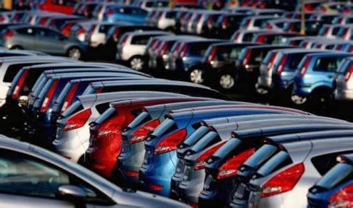 外媒:中国车市低迷对德国汽车业造成巨大影响