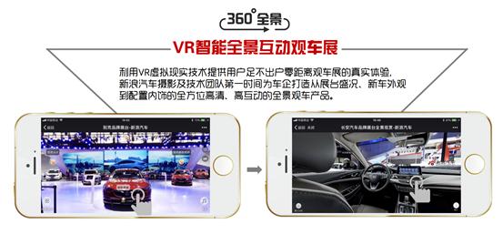 与新浪汽车一起来#2018北京车展#了解买车由谁说的算?