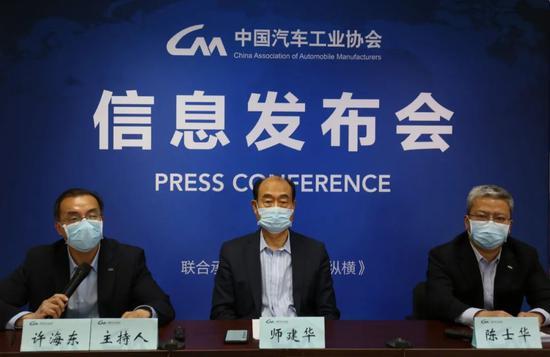中国汽车工业协会:4月汽车产销好于预期 商用车表现突出