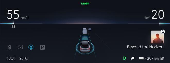 蔚来NIO OS新版更新 辅助驾驶界面更清晰