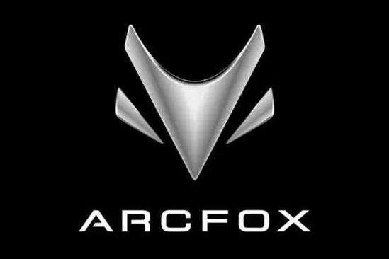 北汽新能源与麦格纳合资 高端品牌ARCFOX将对标领克、WEY