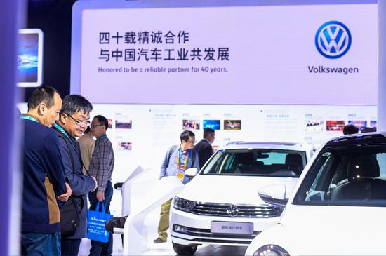 一汽-大众亮相中国国际进口博览会 与大众汽车集团签订合作备忘录