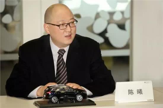 原東風雷諾汽車有限公司市場銷售副總裁兼市場銷售部部長 陳曦