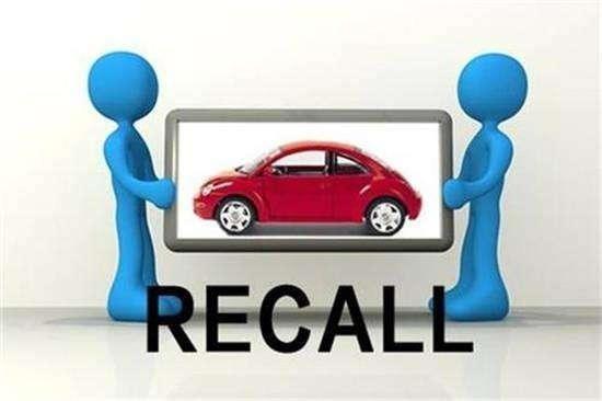 11月国内汽车召回超54.5万辆 涉及13家汽车企业30种车型