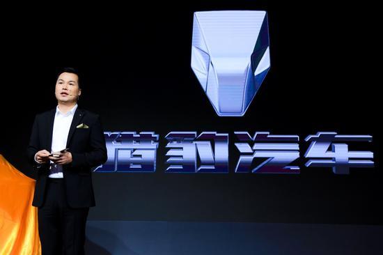 全新品牌logo