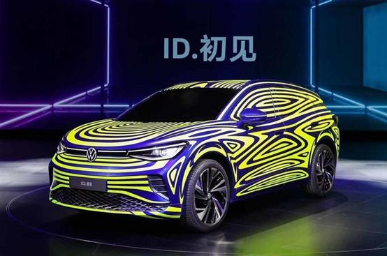 大众品牌2020年全球推34款新车 包含8款新能源和12款SUV