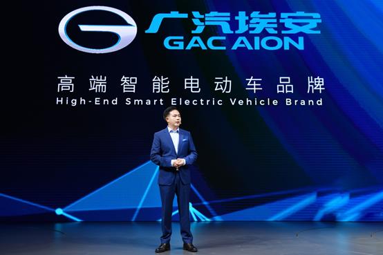 2020广州车展:广汽埃安品牌独立 埃安Y全球首发