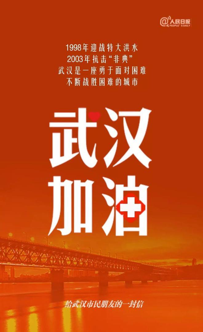 长安马自达捐款200万元全力驰援疫情防控