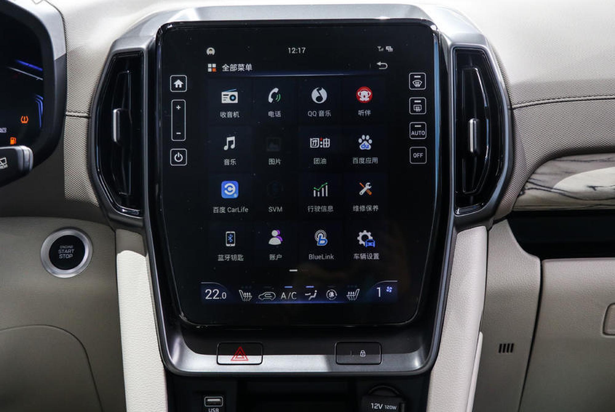 新款北京现代ix35 12月上市 前脸更大气