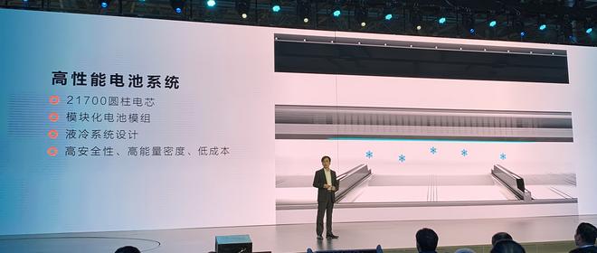 金康SERES首款量产车SF5正式发布 三季度将上市