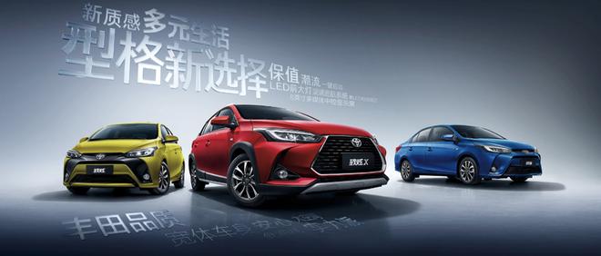 广汽丰田8月销量70247台 同比增长19%