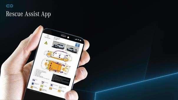 奔驰EQC将于9月4日首发亮相 有望明年国产
