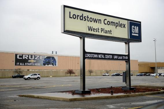 通用俄亥俄工厂将于3月6日正式停产