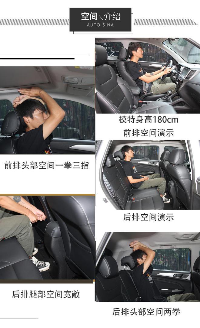 6万元即可拥有的时尚SUV 试驾长安欧尚科赛5