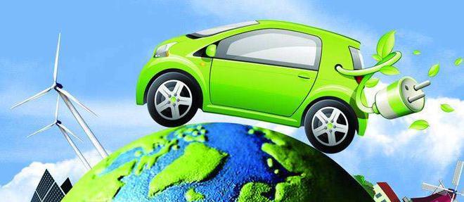 工信部召开《新能源汽车产业发展规划(2021-2035年)》编制工作启动会
