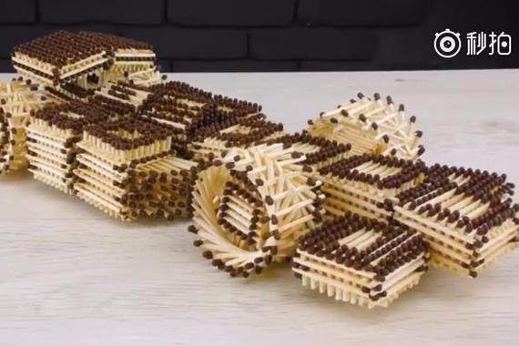 视频:用1000根火柴搭建一个赛车,如果一把火烧了?