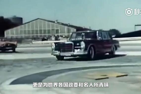 视频:四代到六代回顾奔驰S级历史