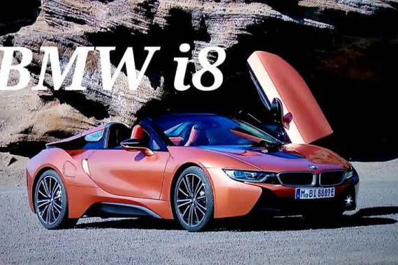 视频:BMW宝马 i8 2018 终极跑车