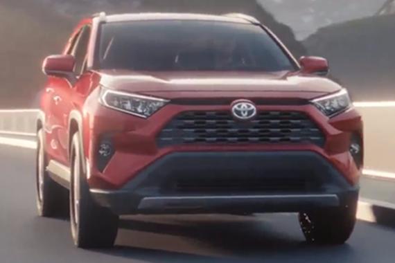 视频:丰田正式发布全新一代RAV4车型