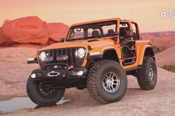 视频:Jeep家族发布的4台新概念车!