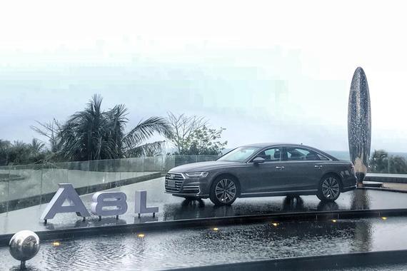 奥迪全新一代A8L正式上市 售93.78万元起