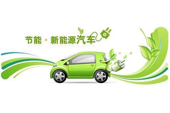 明日看点:2018新浪汽车新能源频道e站上线发布会
