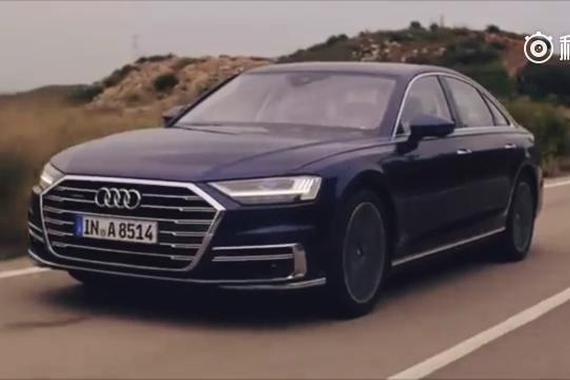 2018款奥迪A8和奔驰S级对比