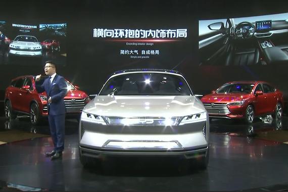 视频:惊喜!北京车展比亚迪全新一代唐
