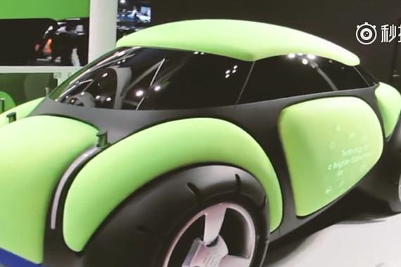 视频:丰田发布撞人会反弹的忍者神龟汽车