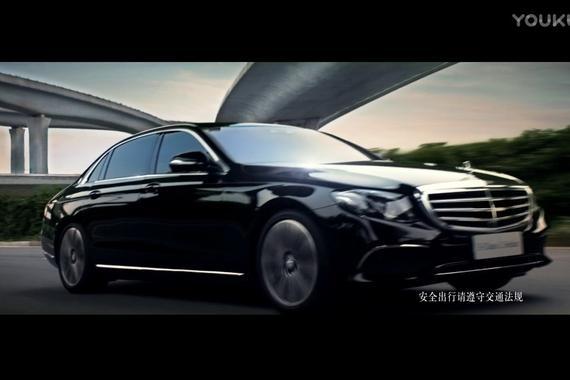 视频:与奔驰长轴距E级轿车一起领略什么是智者大成。