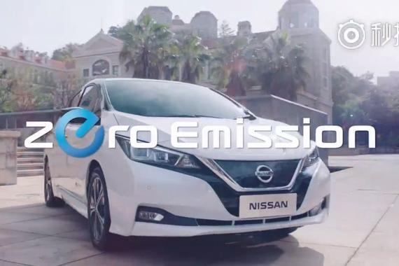 视频:东风日产首款纯电动车——轩逸·纯电