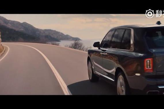 视频:Rolls-Royce Cullinan官方广告