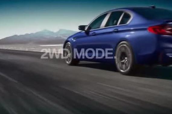 视频:2018年宝马M5(600HP)—最快M5 !
