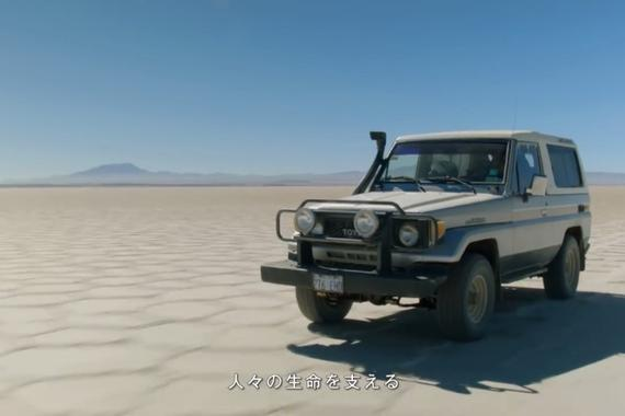 视频:有路必有路丰田车 讲的就是丰田FJ70