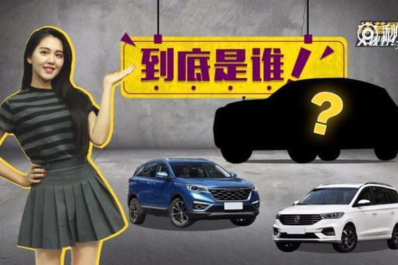 视频:这三款新车让人忍不住想掏钱!