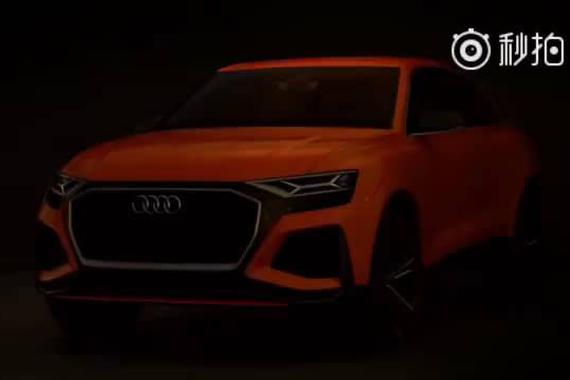 视频:2019 奥迪Q8 Sport 奏是漂亮!